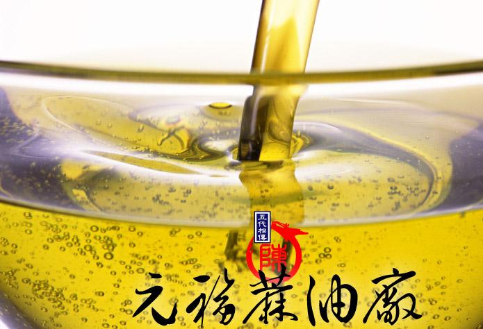 苦茶油的好處及和一般油品的差異性