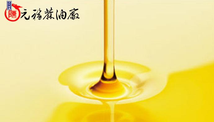 苦茶油-椿油,食用與美容兼具的好油!