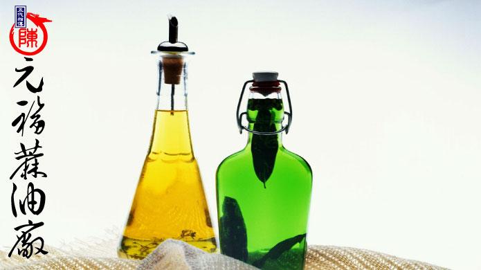 苦茶油的單元不飽和脂肪酸