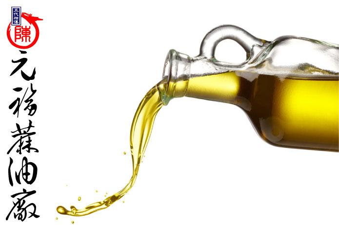 「純」的苦茶油?「不純」的苦茶油?就是要買純苦茶油!