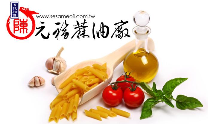 健康好油:苦茶油,麻油,香油,茶籽油